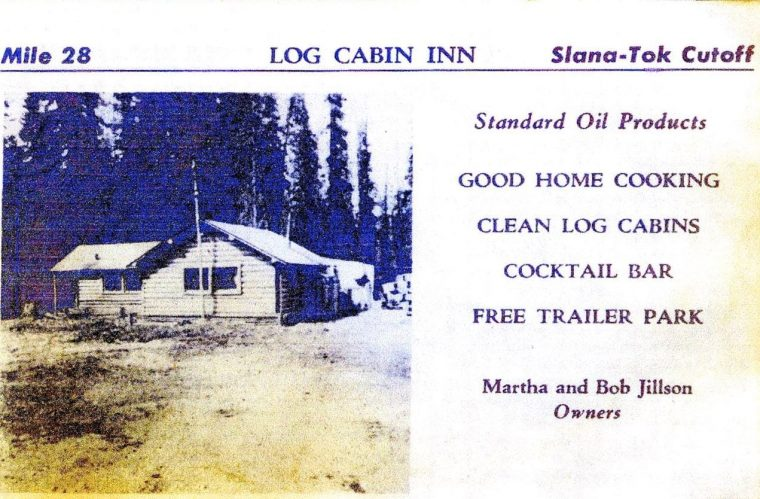 Old Log Cain Inn advertisement