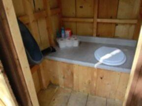 Toilet in The Duke cabin